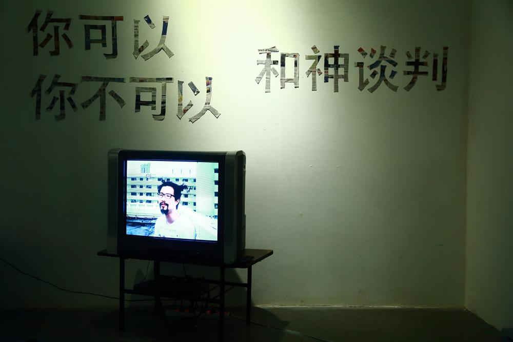 Exhibition by Susanne Bosch - what we believe in