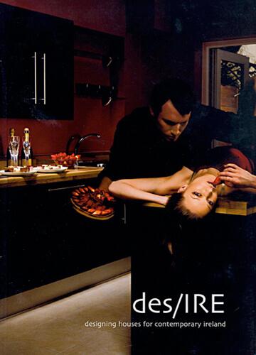 bosch-desire-2008.jpg