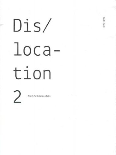 bosch-dis-location-2-projet-d-articulation-urbaine.jpg